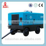 LGCY-KAISHAN LGCY-22/8 776cfm, 14.5ba wheel mounted rotary screw air compressor price list driven by diesel engine