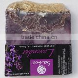 100g natural lavander loofah soap