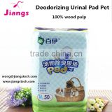 "Jiangs 18""x13"" Jiangs Pet Pads Dog Puppy Training Wee Pee Pads Underpads Pee Training Pad"