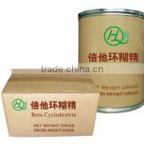 synthetic drug raw material chemicals Beta Cyclodextrin CAS#7585-39-9 Pharmaceutical Excipients