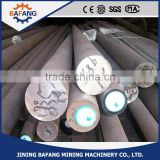 Hot Rolled Plain Bars Q235 Hot Rolled Carbon Steel Round Bar(Q245 Q345 A36 S235JR S355JR S275JR....manufacture)