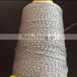 Glow in the dark reflective yarn for sewing garments 0.25mm thinnest yarn