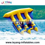 Inflatable Water Toys , Fly Fishing Inflatable Towable Water Games
