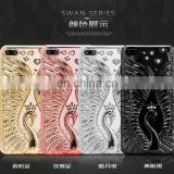 alli baba com suppliers pure color swan design Rose gold color phone case for women/men