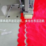 China Supplier Ultrasonic Lace Sewing Making Machine