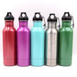 Detachable single wall stainless steel beer cold keeper bottle