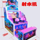 Coin Operated Water Gun Shooting Arcade Kids Games Machine