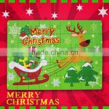 Hot sale Christmas items Paper jigsaw puzzle