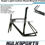 OEM new aero tube road bike 3K/UD frames with front fork and seat post super light carbon road bicycle frame