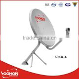 60cm KU band satellite dish single lnb antenna