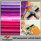 Wholesalers China Warp Knitting Velvet Fabric In India For Fleece Tracksuit Wholesale