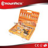 108pcs 1/2&3/8&1/4 dr.Metric socket set, bit set, rachet wrenchs, extension bar, sliding bar, T-bar adaptor