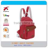 Fashion Backpack for Girls, Leisure Style Chest Bag for Girls, Shoulder Strap Messenger Bag