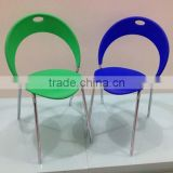High Quatlity Stackble Metal Frame Plastic Chair/ Modern PP Moon Chair, HYJ-013