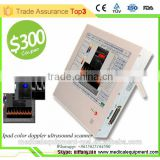 3D Color Doppler Ultrasound Machine with touch screen with competitive price MSLCU22-N