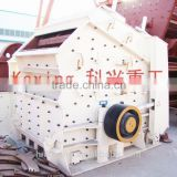 Professional manufacturer of quarry crushing machine stone crusher for sale