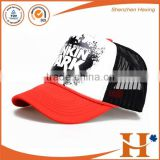 Factory price! customized blank mesh cap and nylon hat 5 panel blank cheap trucker caps for wholesale high quality                                                                         Quality Choice