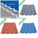 Impact Resistant synthetic resin Glass Fiber Reinforced Roof tile                                                                         Quality Choice