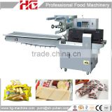 HG 300 automatic wafer roll packing machine