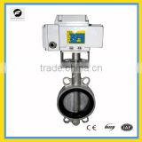 electric actuator for valve UPVC plastic motorized ball/butterfly valve for water treatment