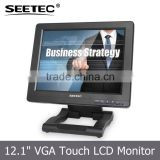 HDMI input RS232 touch optional VESA 75mm car display 12 inch tft lcd monitor with vga connector