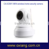 OX-6206Y-WRA home small ip camera cool cam