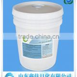 3-20% actives etergent washing powder in bulk with OEM produce