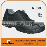 Fiber Safety Shoes R039