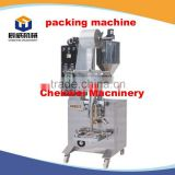 Chenwei published Automatic rice/grain/bean/sugar/seed/pellet packing machine in XInxiang Henan province
