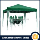 Folding Green Metal Gazebo Canopy Tent Wedding Party Pavilion Cater 251751