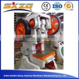 2015 hot sale manual id card punching machine price