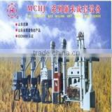 100 tons per day mini brown rice milling machine price