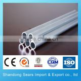 minor diameter aluminum tube pipe 6061 6063 7075 6061 t6 aluminum tube 100mm aluminum pipe
