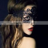 Hot-selling good quality cheap Halloween masquerade party lace mask