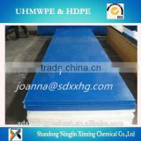 Engineering uhmwpe Plastic plates / high quality uhmwpe sheet/food grade hard plastic sheet