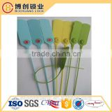 PS107 Pull tight cable seal Plastic cable tie Plastic container security seals safety seal