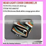 toyota commuter parts,chrome head light cover hiace parts #000707 head light cover chrome