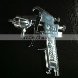 Liquid Image paint spray gun No. W-71 for spectra chrome/ painting