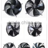 hot new products for 2015 kitchen outer rotor AC 220-240V AC - 50/60Hz - 0.14A Axial Mains Cooling Fan