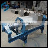 Easy operation industrial dewatering machine/solid liquid separator/screw press separator