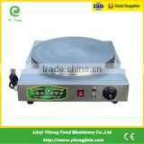 400mm mini hotel kitchen equipment crepe paper machine electric