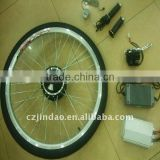 Electric Bicycle Motor Conversion Kit (24v 200w)