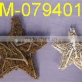 Wooden Christmas Star Decoration