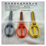 Hot sale high quality colorful children scissors