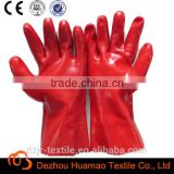 Red PVC dipped gloves acid alkali oil resistance gloves hand gloves work