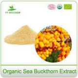 Spray Dried /freeze Dried/ Organic Sea Buckthorn Fruit Juice Powder