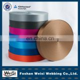 foshan weisi wholesale fasten furniture elastic sofa webbing