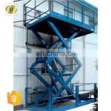 7LSJG Shandong SevenLift 2m lifting height hydraulic scissor cargo lift used for factory