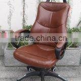 Hot sale PU leather casino chair for office furniture                                                                         Quality Choice