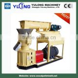 Natural Coco and Coconut Peat Pellets Making Machine for Garden, Greenhouse,Patio